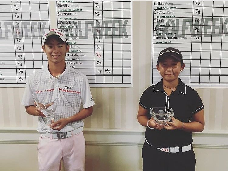 Kanata Irei and Jasmine Chee pose with their trophies after the Golfweek Southeast Junior Invitational.