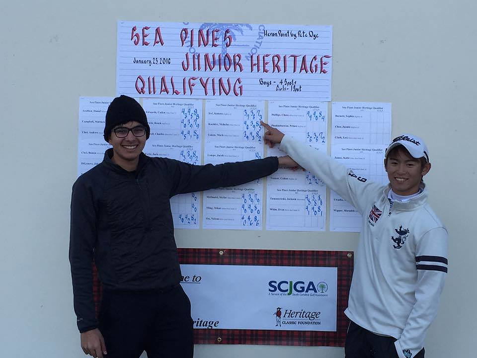 Puri, Irei Qualify for Sea Pines Junior Heritage